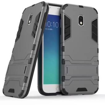 coque protection galaxy j5 2017