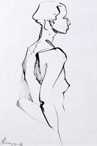 Composition #9 by Rita Pandaria, 43.5cm*56cm, ink drawing