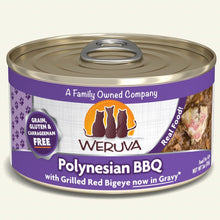 Load image into Gallery viewer, Weruva Polynesian BBQ for Cats 5.5oz