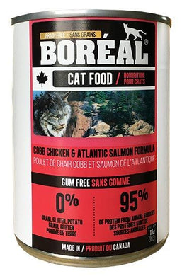 Boréal Cobb Chicken & Atlantic Salmon for Cats 369g