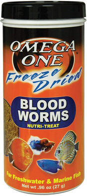 Omega One FD Bloodworm .96 oz