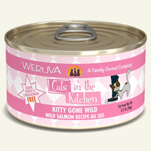 Load image into Gallery viewer, 3.2oz Weruva CIK Kitty Gone Wild - Feline