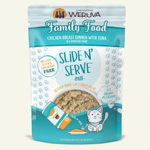 Load image into Gallery viewer, Weruva SNS Family Food for Cats 2.8oz Pch