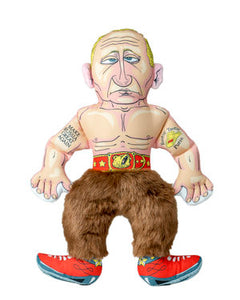 FUZZU PP Putin Dog Toy