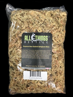 ATR New Zealand Sphagnum Moss 100g