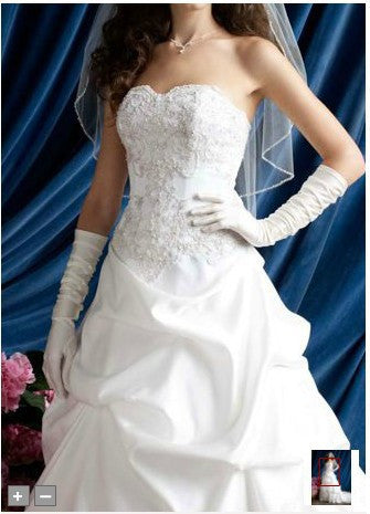 David's Bridal 'WG3239' - David's Bridal - Nearly Newlywed Bridal Boutique - 1