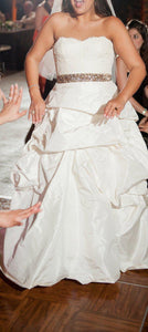 Monique Lhuillier Mystic Corset & Meringue Skirt - Monique Lhuillier - Nearly Newlywed Bridal Boutique - 1