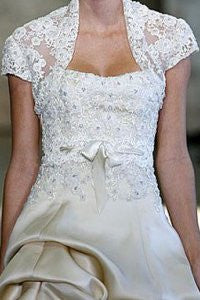 Monique Lhuillier 'Clementine' - Monique Lhuillier - Nearly Newlywed Bridal Boutique - 5