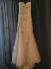 Monique Lhuillier 'Cherish' - Monique Lhuillier - Nearly Newlywed Bridal Boutique - 1