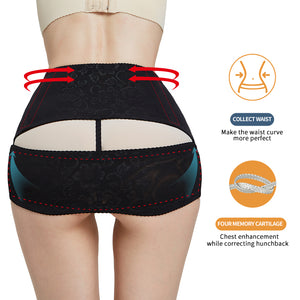 Post-Partum Hip Belt & Butt Lifter