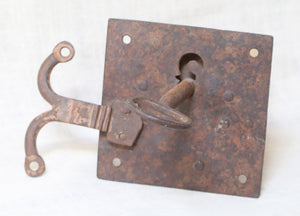 Wonderwall Iron Antique Gate Lock with Key