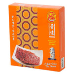 Sliced Tender Bak Kwa (280g) Vacuum Packed - 切片软肉干