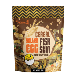 Salted Egg Cereal Fish Skin (70g) 麦片咸蛋鱼皮