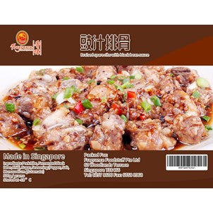 Pork Ribs with Black Bean Sauce (450g) - 鼓汁排骨
