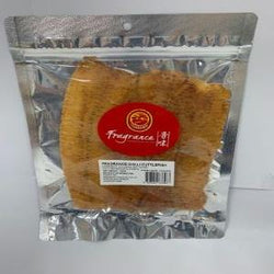 Chilli Cuttlefish (50g) 辣椒鱿鱼