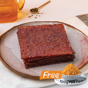 Signature Sliced Tender Bak Kwa 招牌切片软肉干 (500g) + Free 100g Pork Floss