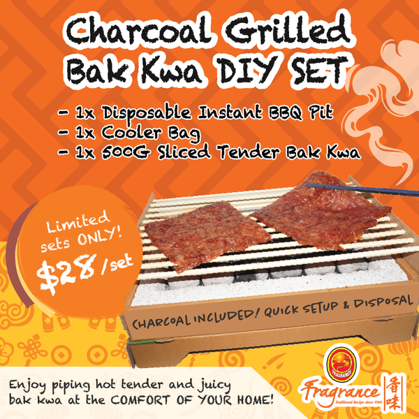 Charcoal Grilled BBQ DIY Set (Bak Kwa included!)