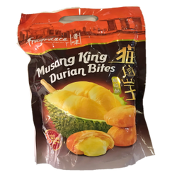 Musang King Durian Bites (8 Individual Packets) 猫山王榴莲酥