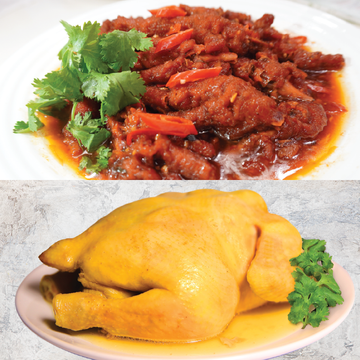 (BUNDLE OF 2) Salted Kampong Chicken & Braised Phoenix Feet (500g) - 红烧凤爪 & 甘榜盐鸡