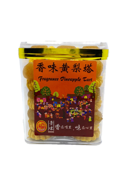 Pineapple Tart  黄梨塔