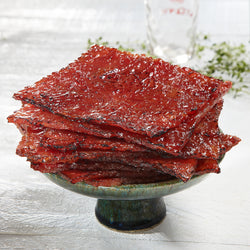 Signature Sliced Tender Bak Kwa Freshly Grilled - 招牌切片软肉干 (现烤)