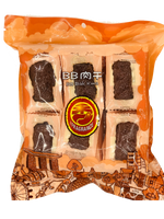 BB Bak Kwa (500g) Vacuum Packed - BB 肉干
