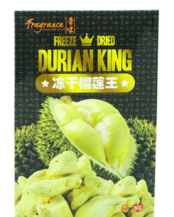 (BUY 1 GET 1 FREE) Freeze Dried Durian King - 冻干榴莲王