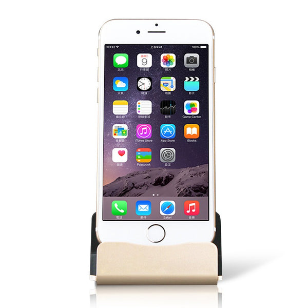 Sleek Metallic iPhone Docking Station