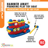 HAMMER AWAY! Pounding Activity Toy