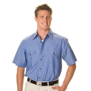 DNC Workwear-DNC Mens Twin Flap Pocket S/S Cotton Chambray--Uniform Wholesalers - 1
