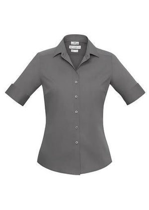 Biz Collection Verve Ladies Short Sleeve Shirt (S316LS)