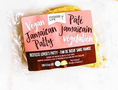 Vegan Jamaican patty mild