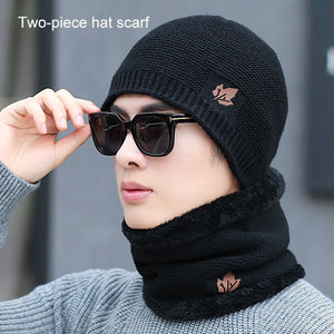 Winter warm men's knit hats scarf warm and comfortable velvet thick ski mask caps solid color beautiful embroidery maple leaf