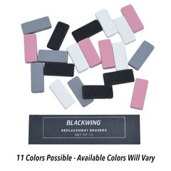 Blackwing Replacement Erasers - Pack of 10 in Various Colors - Notegeist dot com