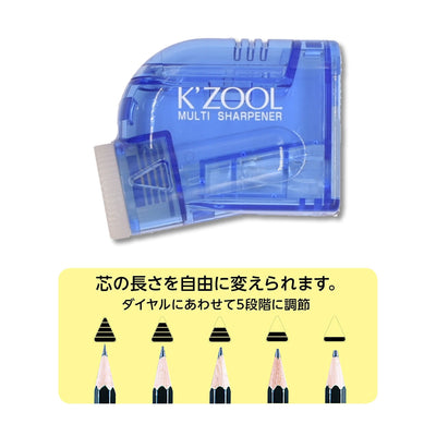 Kutsuwa Stad Sharpener - K'ZOOL Multi-Point - Clear Blue - Notegeist dot com