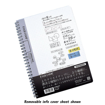 Kyokuto FOB COOP B5 Cross Grid Notebook - Notegeist dot com