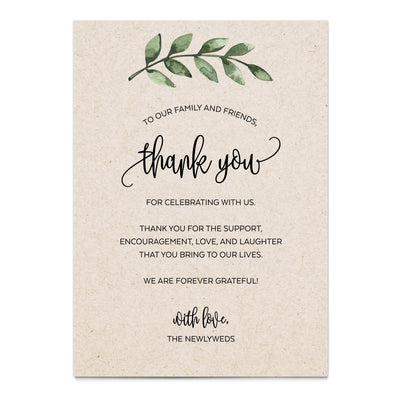 Thank You Place Cards - 5x7 - Green Leaves, Tan