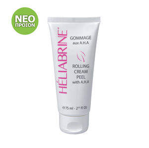 Heliabrine Rolling Cream Peel with AHA - Gommage AHA Κρέμα απολέπισης με AHA