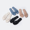Raid Wire Modern Slippers