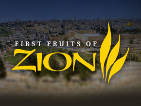 First Fruits of Zion-FFOZ