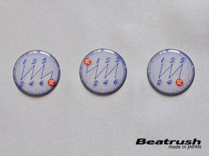 Beatrush Type E M10x1.50 Silver Shift Knob (Acura, Honda)