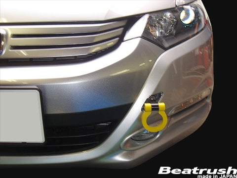 Beatrush Yellow Front Tow Hook - Honda CR-Z - Fit - Insight