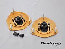 Load image into Gallery viewer, Beatrush Front PillowBall Mount - Evolution 8 9 2003-2007