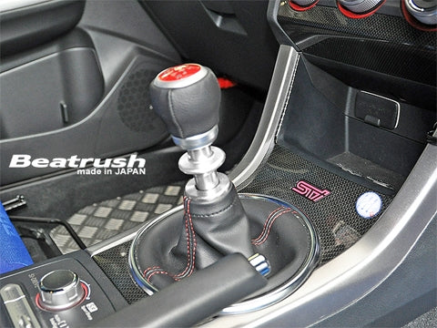 Beatrush Reverse Lockout Lever - Subaru WRX STI (VAB) - Silver