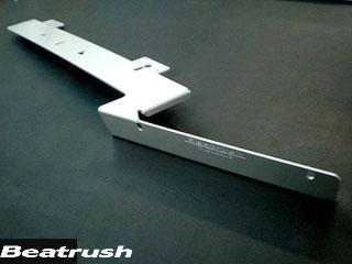 BEATRUSH License Plate Holder 1989-2005 Miata (NA-NB)