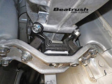 Load image into Gallery viewer, Beatrush Transmission Mount Bushing Spacer - 13+ BRZ & FR-S