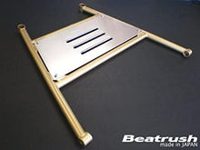 Load image into Gallery viewer, BEATRUSH Front Performance Bar 2000-2002 MR2 Spyder ZZW30