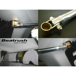 BEATRUSH Rear Pillar Bar - Honda Fit GD3