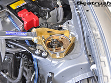 Load image into Gallery viewer, Beatrush Type-1 Front Strut Bar - Subaru BRZ & Scion FR-S