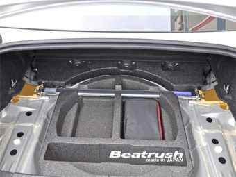 Beatrush Rear Strut Bar - Subaru BRZ & Toyota GT86